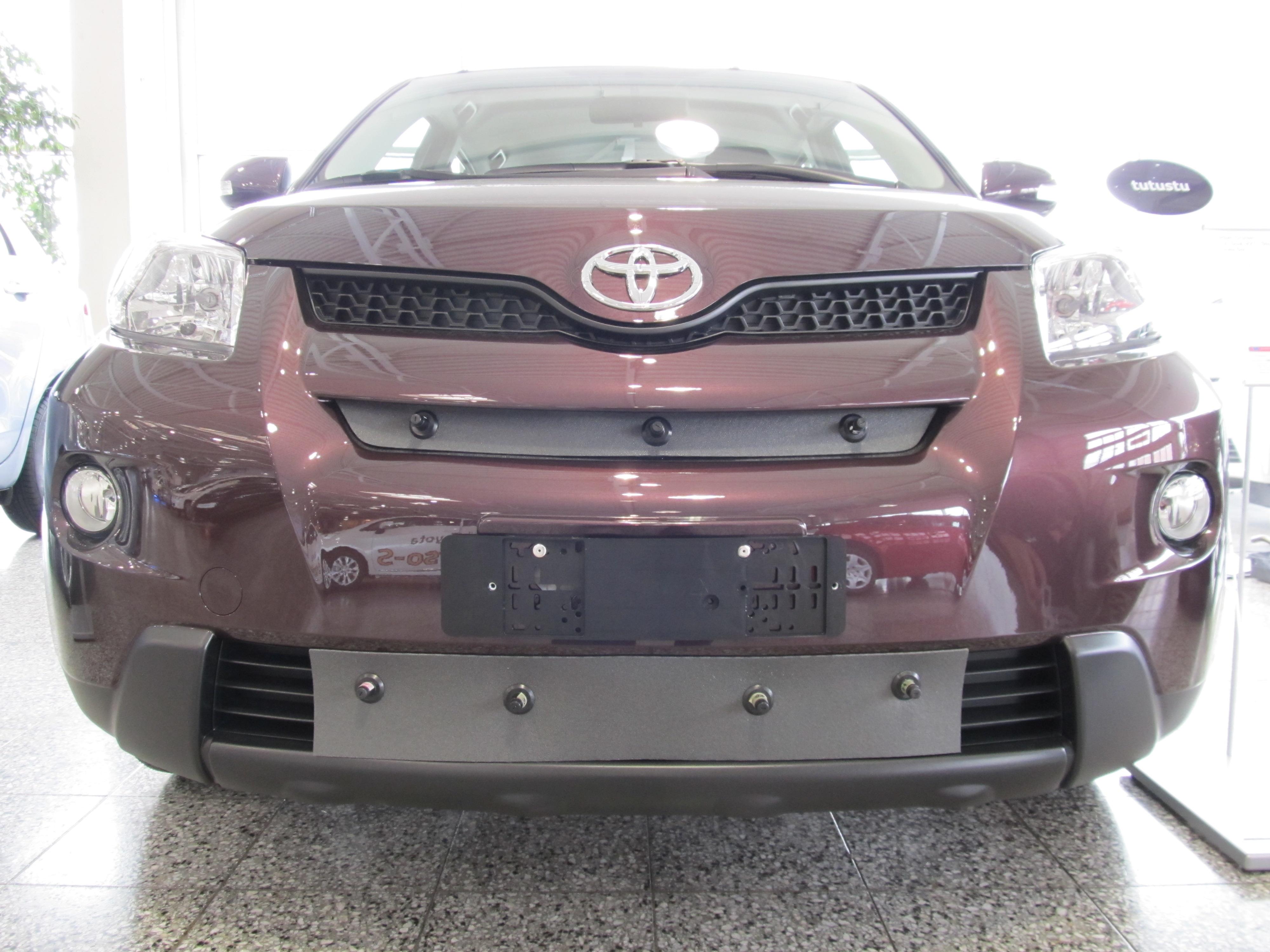 Maskisuoja Toyota RAV4 2016- (Kopio)