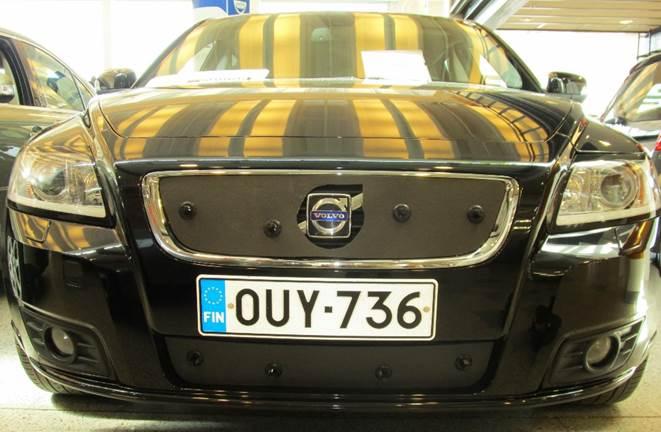 Maskisuoja Volvo V50 07-10, osittain umpinainen maski (Kopio)