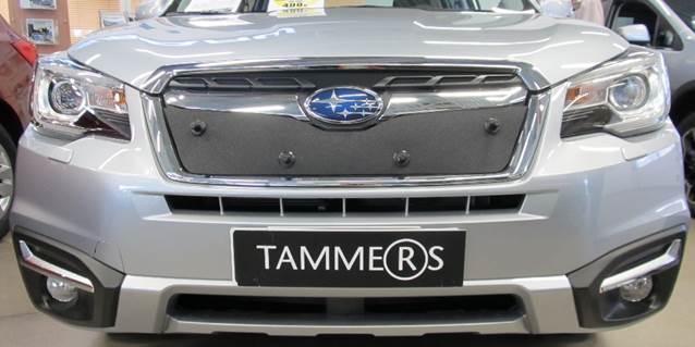 Maskisuoja Subaru Forester 2013-2015 (Kopio)