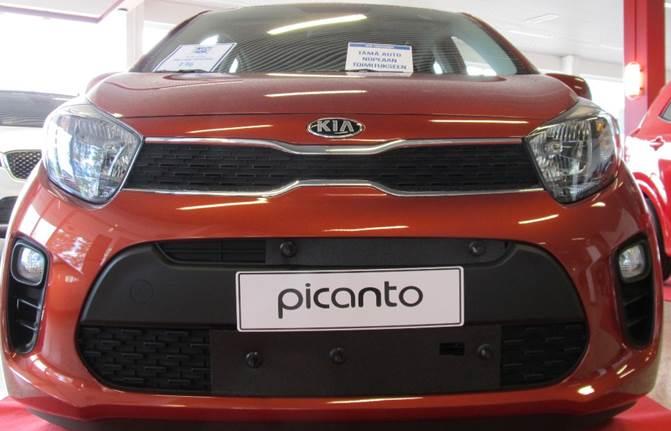 Maskisuoja Kia Picanto 2015-2016 (Kopio)