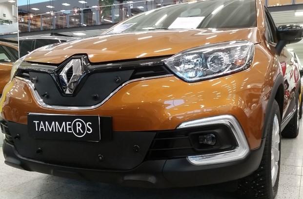 Maskisuoja Renault Captur 2014-2017 (Kopio)