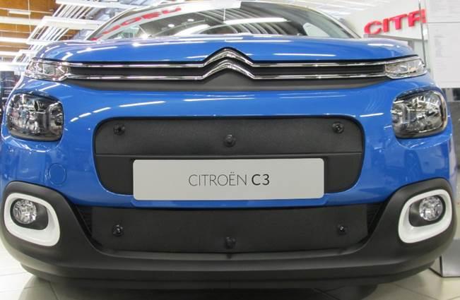 Maskisuoja Citroen C3 2017->